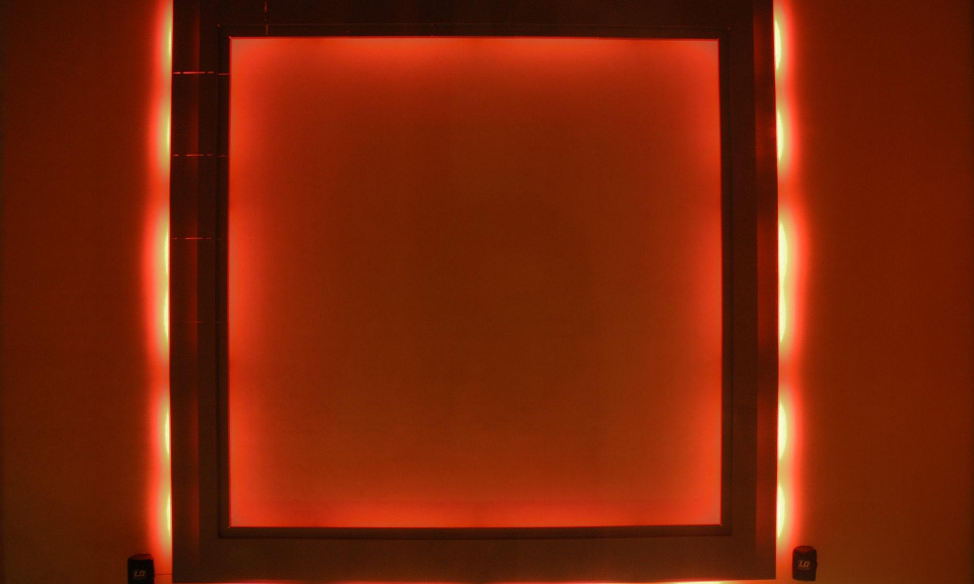 Leuchtendes rotes Quadrat.